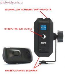 Радиоинхронизатор Fujimi FJRTJ-03 16 каналов 433 мГЦ крепл. для зонта